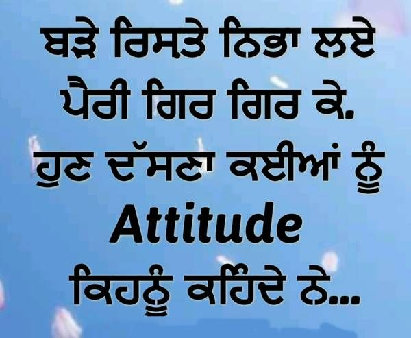 Attitude Status Punjabi For Whatsapp Download 2019 Latest