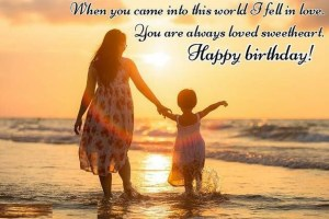 Best happy birthday lines for mom/mother