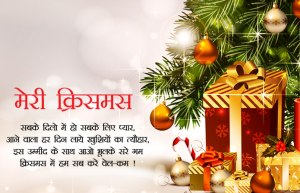 merry christmas greeting cards for WhatsApp