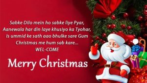 merry christmas status in hindi for WhatsApp