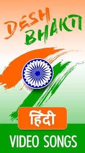 desh bhakti video