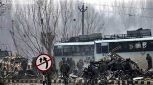 pulwama attack date