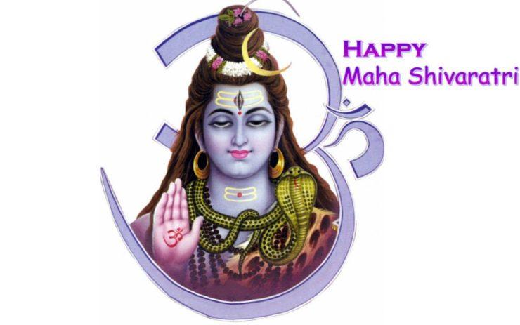 maha shivaratri gif for whatsapp