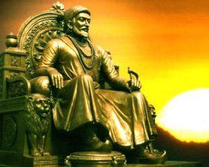 Shivaji Maharaj in marathi