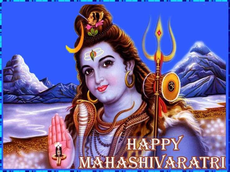 shivaratri images in telugu