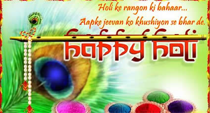 Holi messages for whatsapp