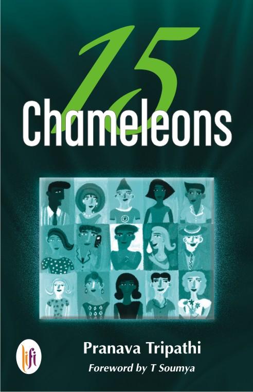 15-chameleons-pranava-tripathi