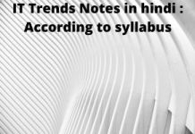 It trends notes in hindi