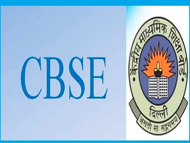 CBSE result
