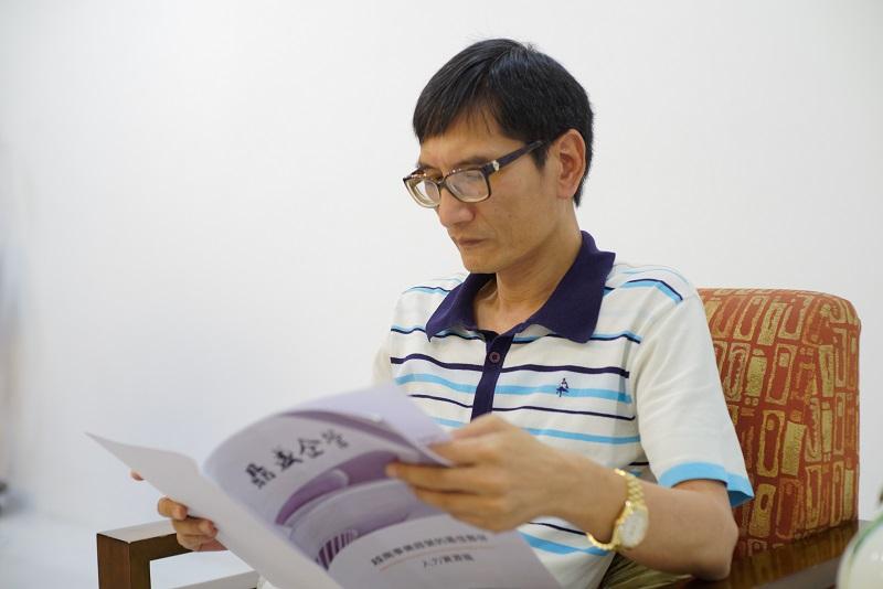 戴朝榮 閱讀 鼎盛科技 資料