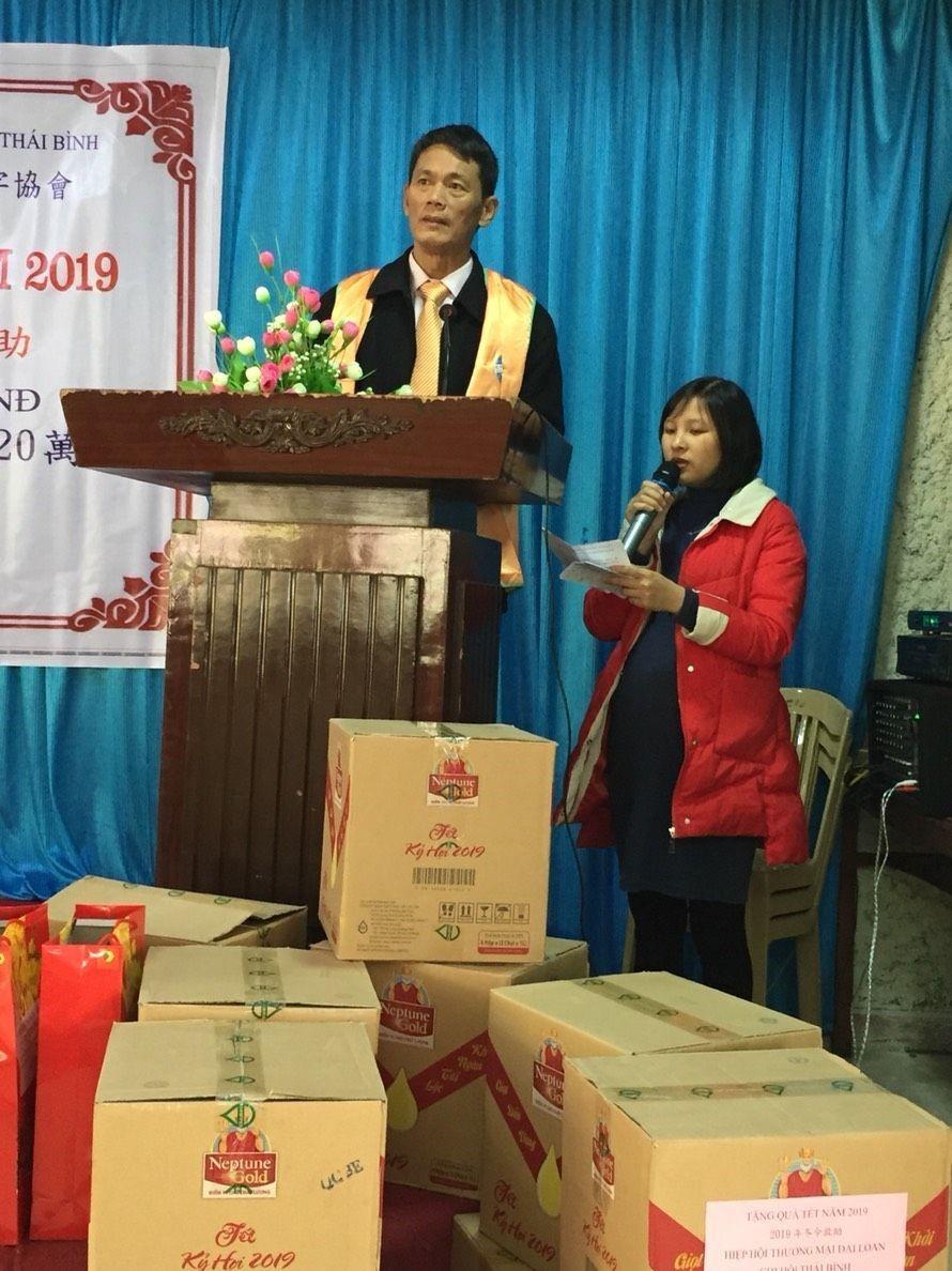 陳文進會長 會務幹部 越南紅十字會冬令救助慈善活動