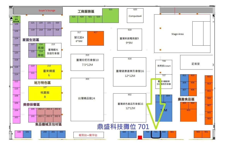 2019 台灣形象展 展出攤位