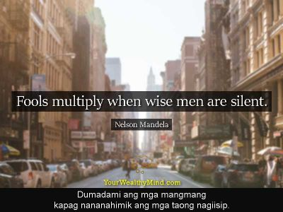 Quote-fools-multiply-tag