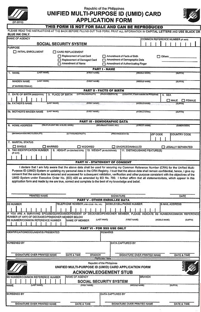 sss id application form umid