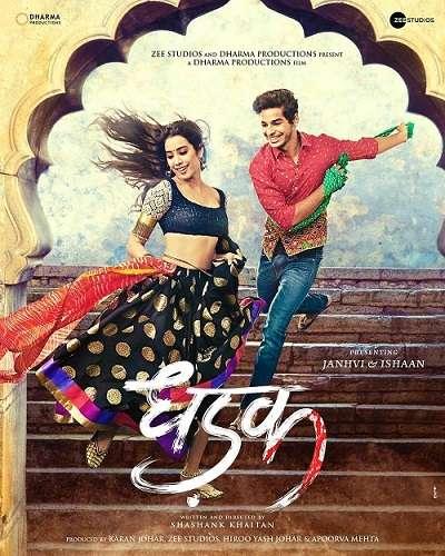 Janhvi Kapoor debut Film Dhadak in 2018