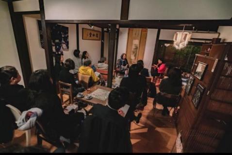 「ゲストハウス&サロン 京都 月と」でのトーク