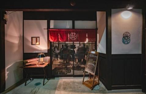 12月2日の会場「ゲストハウス&サロン 京都 月と」