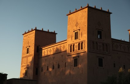 Dar Ahlam towers