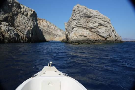 Folegandros Katergo rocks