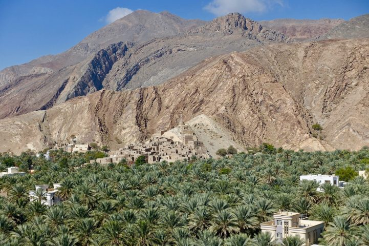 Nizwa Banana Valley