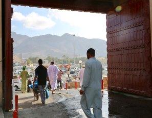 Nizwa souk entrance