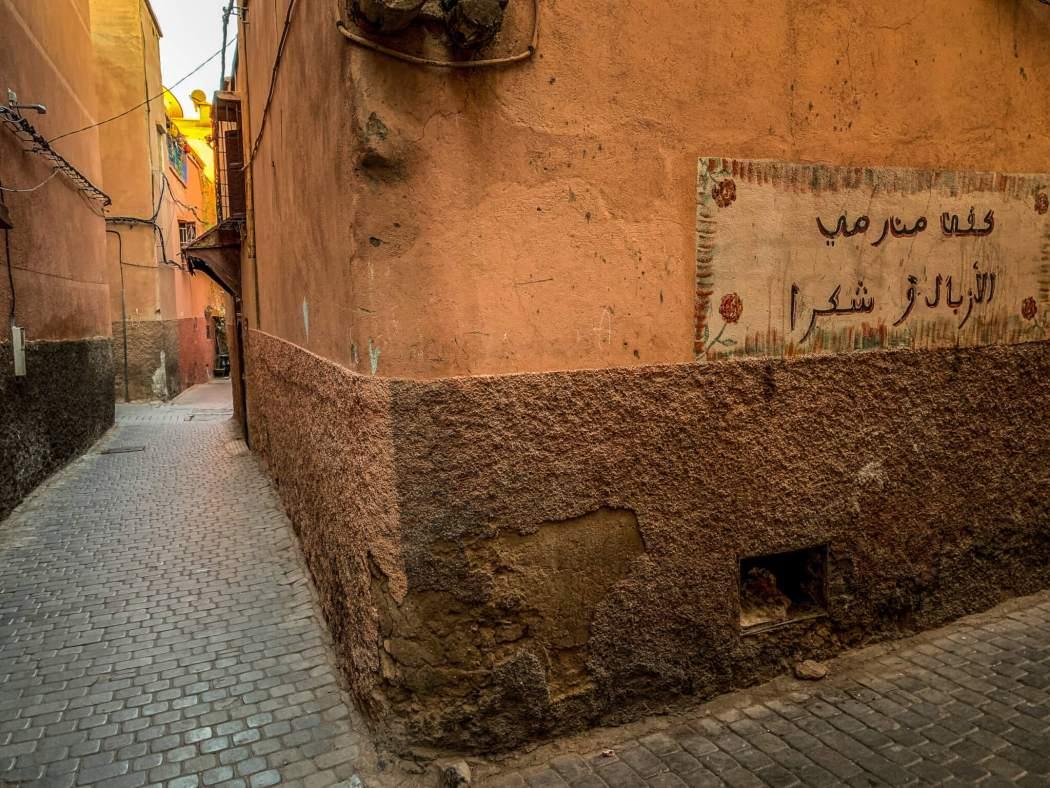 Alley near Riad 72