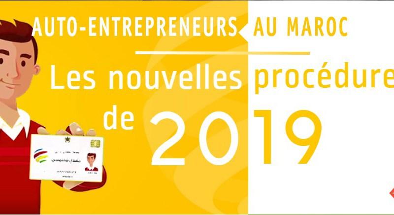 Auto-Entrepreneur Marocain: Les nouvelles procédures de 2019