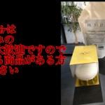 ブログを読んでリニューアル版ハスモウシャンプーを購入していただきました@名古屋