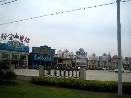 上海蟹の本場『陽澄湖』で蟹を食べよう〜♪ | まるごと上海