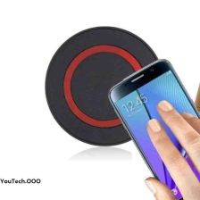 Wireless-charger