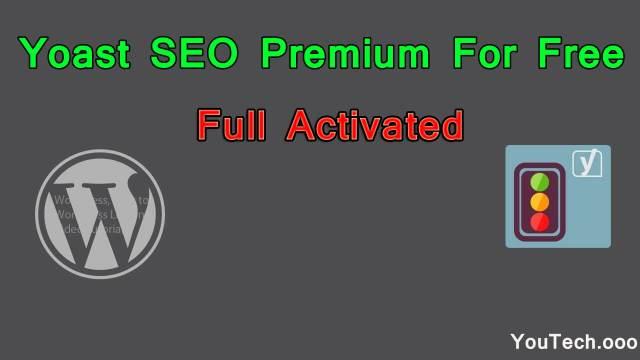 yoast-seo-premium-for-free