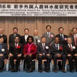 Japan International Award 2017 for Young Agricultural Researchers