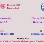 "Call for Registrations: Rotaract District 3282 Assembly ""RISE-17'' and PESETS ""Revive-17"" in Comilla, Bangladesh"