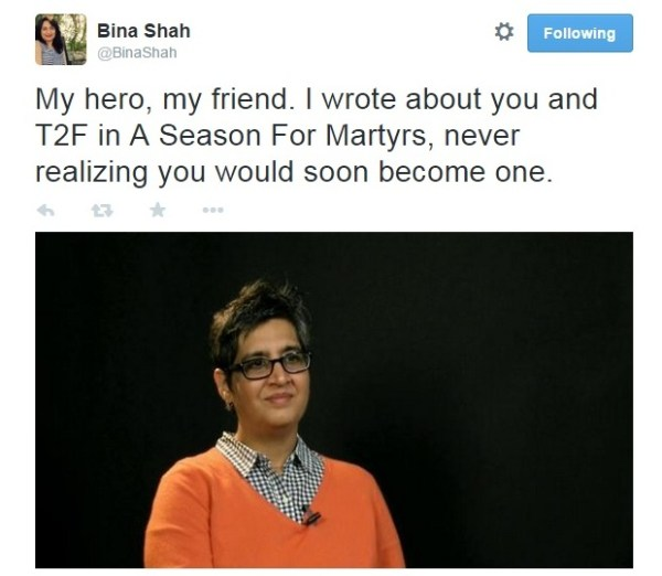 Sabeen 7