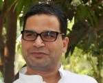 Prashant Kishore not to campaign for anyone in 2019