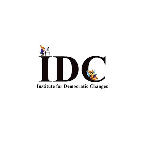 Institute for Democratic Changes