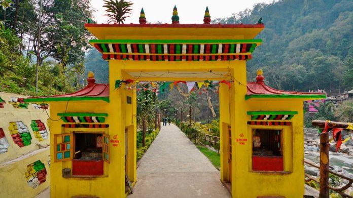 Gyalshing sikkim