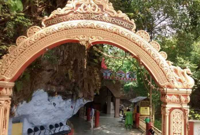 Tapkeshwar