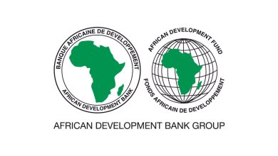 Photo of AFRICAN DEVELOPMENT BANK: PRINCIPAL BUSINESS CONTINUITY OFFICER