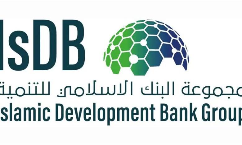 ISDB Career