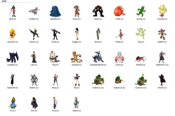 Basket Final Fantasy ico icon  Free download