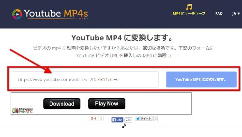 YouTube動畫をmp4形式でダウンロード(保存)する方法