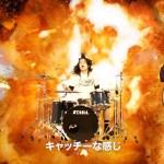 #ヤバイTシャツ屋さん – 「 #鬼POP激キャッチー最強ハイパーウルトラミュージック 」Music Video