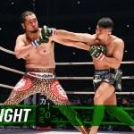 Full Fight   HIROYA vs. シバター / HIROYA vs. Shibatar – RIZIN.26