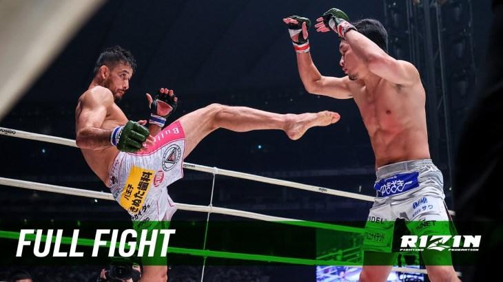 Full Fight | 朝倉未来 vs. クレベル・コイケ / Mikuru Asakura vs. Kleber Koike – RIZIN.28