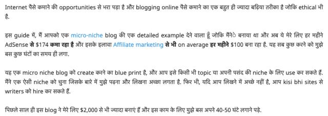Pavan Agrawal blogger