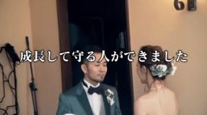 ヤルヲ、燃えカス特別編で結婚発覚!彼女の名前や顔を特定!17【画像あり】
