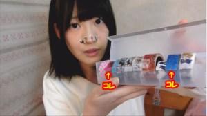 ねこてんの素顔を特定!本名や高校・ニコ生彼氏騒動・鼻テープなども徹底調査!05
