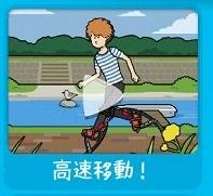 """はじめん攻略!""""図鑑一覧""""&""""開放条件まとめ""""05"""