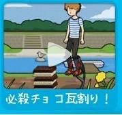 """はじめん攻略!""""図鑑一覧""""&""""開放条件まとめ""""17"""